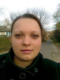 Эльвира Бибык, 14 мая , Черняховск, id124004861