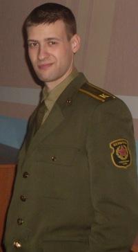 Женя Запорожченко, 13 июля , Гомель, id19727425