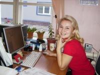 Регина Гилязитдинова, 22 июня 1981, Уфа, id98677426
