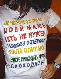 Евгения Есик, 30 августа , Кемерово, id137652218