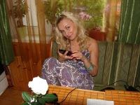 Светлана Бова, 7 июля 1980, Москва, id160872553