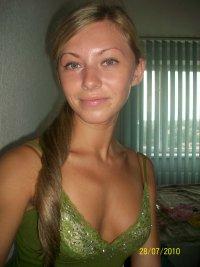 Яна Воропай, 1 марта , Красноярск, id50660832