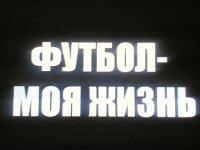 Фёдек Криш, 19 июля 1972, Урай, id66007808