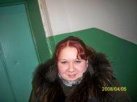 Татьяна Крапивина, 2 июня 1988, Архангельск, id75688457