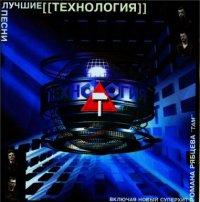 Dgdfhfgfg Fghgfhfghfghfg, 31 августа , Москва, id80325726