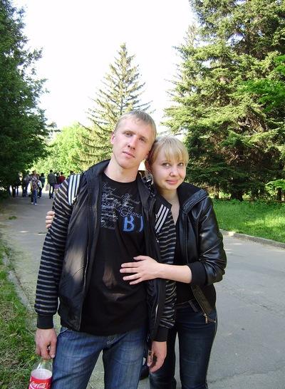 Витя Ведмеденко, 23 августа , Киев, id35064522