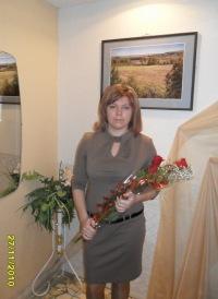 Юлия Карасева, 21 августа 1983, Нижний Новгород, id121420072