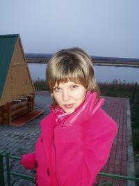 Марина Иванова (карина), 27 ноября , Тамбов, id130315742