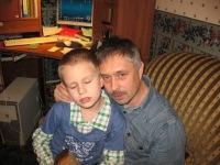 Сергей Евстигнеев, 20 декабря , Североморск, id15709072