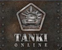 Танки Онлайн, 7 ноября 1988, Ангарск, id168644043