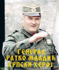 Константин Перепечин, 13 мая 1988, Севастополь, id2078854