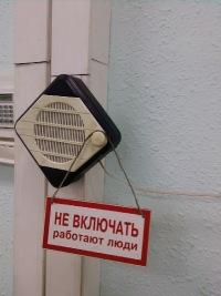 Алексей Кабанов, Ангарск