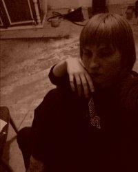 Евгения Бербушенко, 1 февраля 1965, Москва, id76414164
