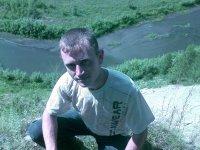 Андрей Шадрин, 8 мая 1985, Барнаул, id94330325
