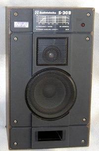 """"""",""""www.radioland.1bbs.info"""