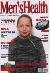 Иван Тихонов, 13 июля , Ангарск, id135832826