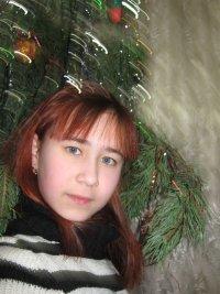 Ilzira Sharafieva, 12 августа 1993, Мензелинск, id77591635