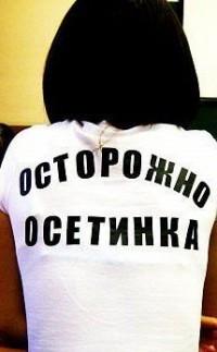 Кристина Алиева, 17 марта , Москва, id99327725