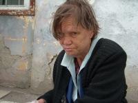Анастасия Костерина, 24 января 1992, Алапаевск, id117756440