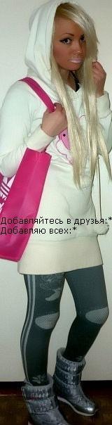 Анастасия Захарова, 31 мая 1985, Минск, id143303055