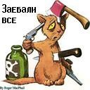 Бил Сасискин, 1 января , Минск, id151173736