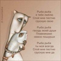 Ирина Беляева, 17 октября 1978, Санкт-Петербург, id65273242