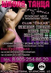Юлия Панова, 17 ноября , Алдан, id95086203