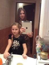 Алина Виноградова, 4 февраля , Новосибирск, id105379604