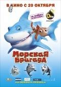 Морская бригада / SeaFood (2011) DVDRip.