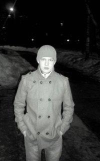 Дмитрий Нечаев, 2 июня , Москва, id28983754