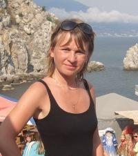 Елена Красных, 3 ноября , Выборг, id29113128