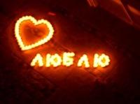http://cs9684.vkontakte.ru/u79940315/a_bd5789b0.jpg