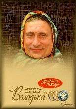 Евген Пополитов, 30 декабря 1995, Барнаул, id98843475