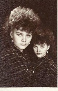 Наташа Пукалова, 4 июля 1984, Уфа, id100096051