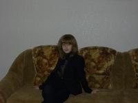Kate Bich, 25 октября 1990, Шостка, id108371059