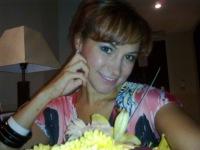 Ирина Баннова, 1 декабря , Самара, id11489636