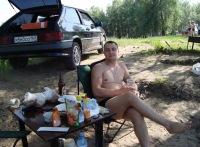 Дмитрий Агапов, 13 мая 1983, Самара, id138899474