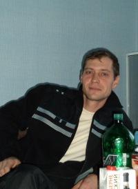 Василий Кобзев, 1 ноября 1977, Кострома, id20775920