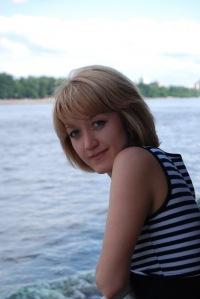 Наталия Герасименко, 3 января , Киев, id30199742