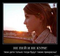 Анастасия Соева, 7 мая , Архангельск, id63870249