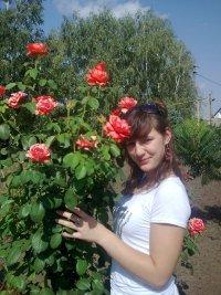 Катя Иванцова, Хатукай