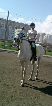 Ксения Адреева, Магнитогорск
