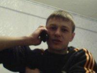 Максим Косоулин, 17 июля , Доброполье, id80613295