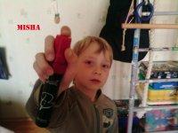 Misha Misha, 4 июля 1991, Москва, id82423790