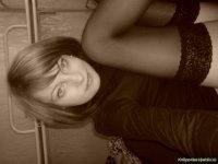 Marta Jvikova, 8 февраля 1989, Красноярск, id122938688