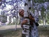 Svetlana Ataoglu, 30 мая , Днепродзержинск, id125201010