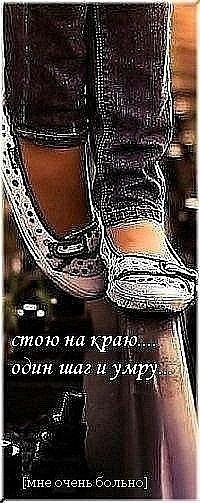 Лерка Долматова, 1 декабря 1996, Томск, id143558028