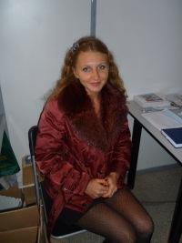 Ирина Пушкарева, 19 марта , Новосибирск, id88582190