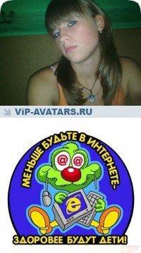 Любаша Пупсик, 20 сентября , Санкт-Петербург, id9746908