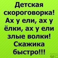 Влад Аббасов, 31 августа 1999, Тюмень, id137556429